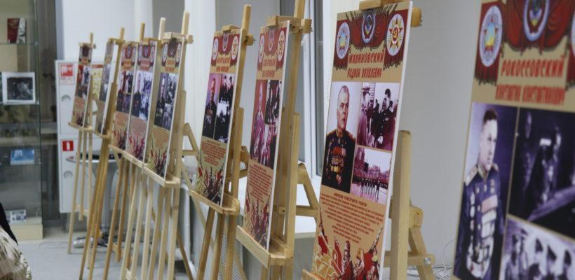 В Рязани открылась выставка, посвящённая советским военачальникам
