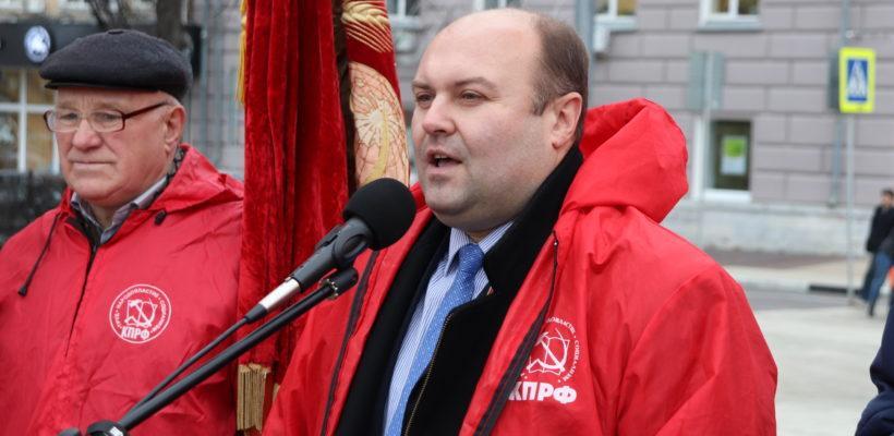 Поздравление Рязанского обкома КПРФ со 102-ой годовщиной Великой Октябрьской социалистической революции