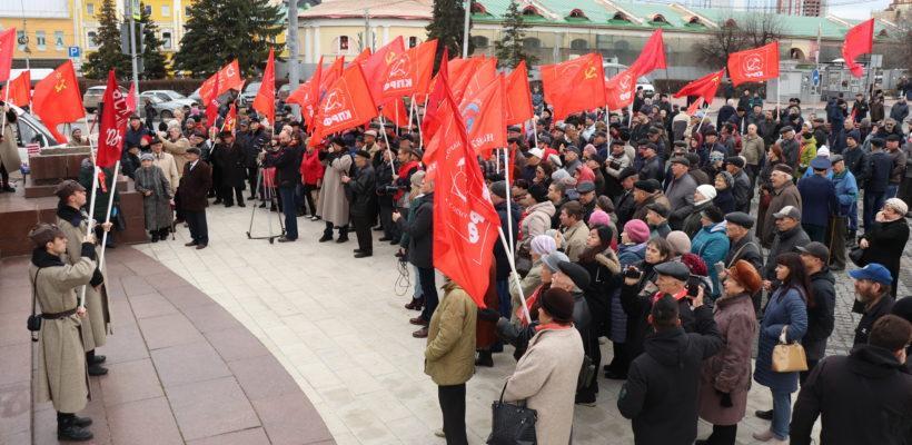 Коммунисты Рязани провели шествие и митинг в годовщину Великого Октября