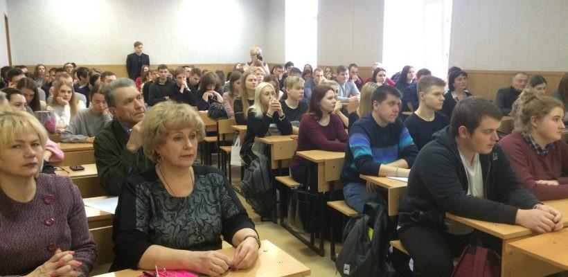 Презентация журнала «Вопросы политической экономии» в Рязани
