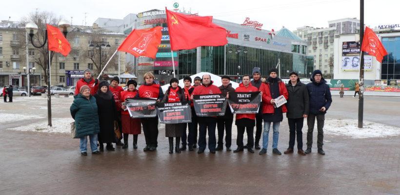 Очередная серия пикетов в защиту руководителей-коммунистов прошла в Рязанской области