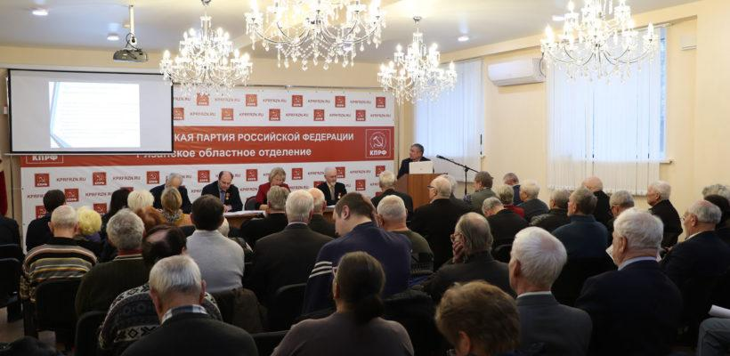 """Состоялась научно-практическая конференция """"Победное, славное имя Сталина  всегда будет в памяти нашего народа"""""""
