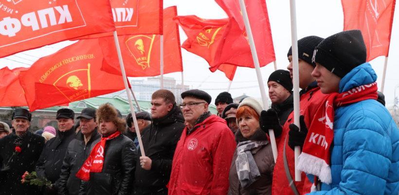 Имя Ленина – символ побед и свершений. 21 января в Рязани прошли памятные мероприятия