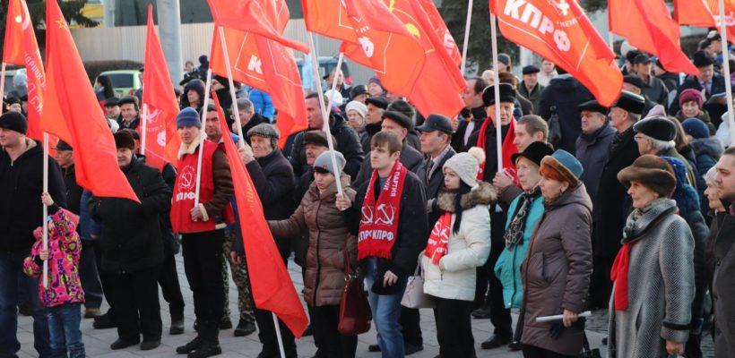 В Рязани прошёл митинг в честь Дня Советской Армии и Военно-Морского Флота