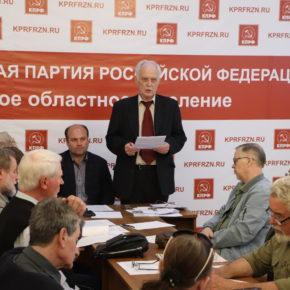 В Рязани состоялась научно-практическая конференция «Русские в судьбе России. История и современность»
