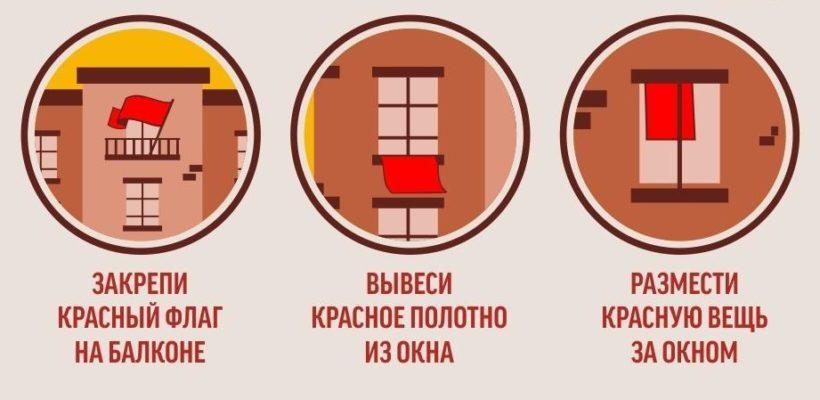 #ЛенинЖив! Красные флаги в Рязани в 150-ю годовщину рождения В.И. Ленина