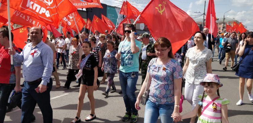 Рязанские коммунисты отметили День Победы праздничным шествием