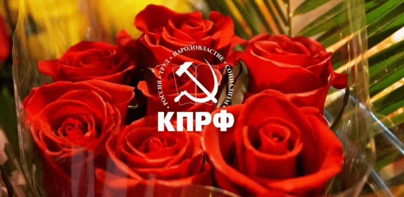 Поздравляем с Днём Рождения Л.М. Кривцову