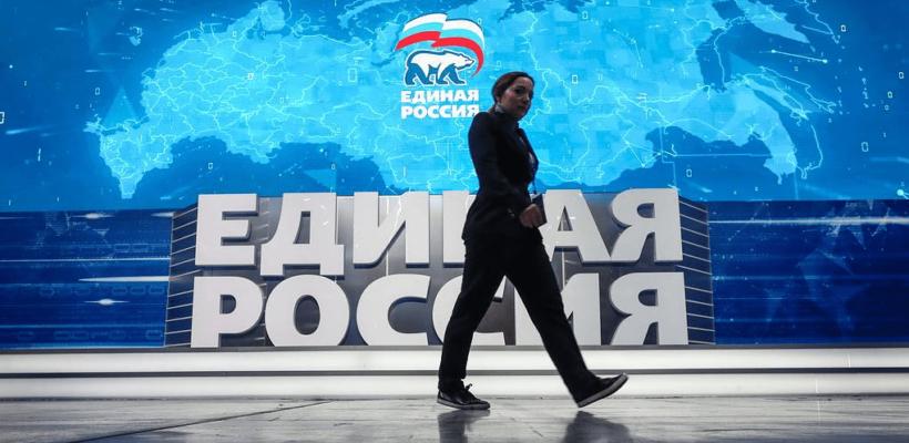 Госдума голосами единороссов одобрила внесудебную блокировку клеветы в интернете