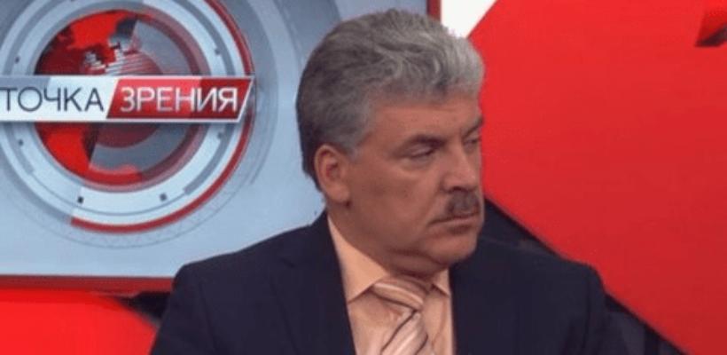 Павел Грудинин: Власть и народ в России разделились на два противоположных класса