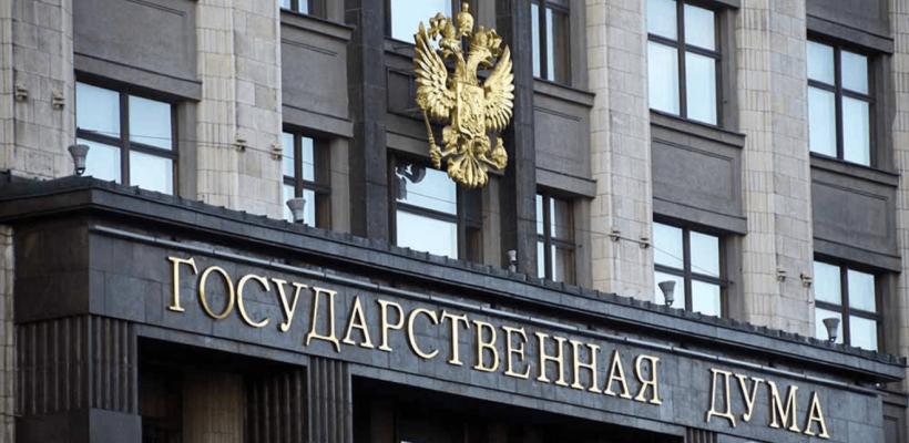 Михаил Щапов: прекратить практику уклонения от уплаты налогов при продаже недвижимости через оффшоры