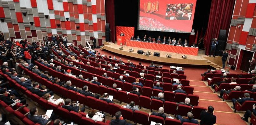 На XVIII Съезде КПРФ Г.А. Зюганов представил Политический отчёт ЦК Съезду