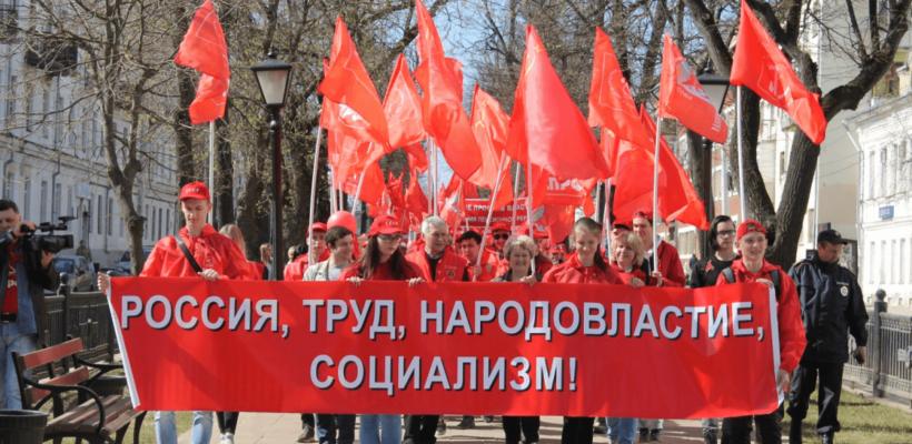 Геннадий Зюганов предупредил власти не мешать КПРФ проводить шествия 1 и 9 мая