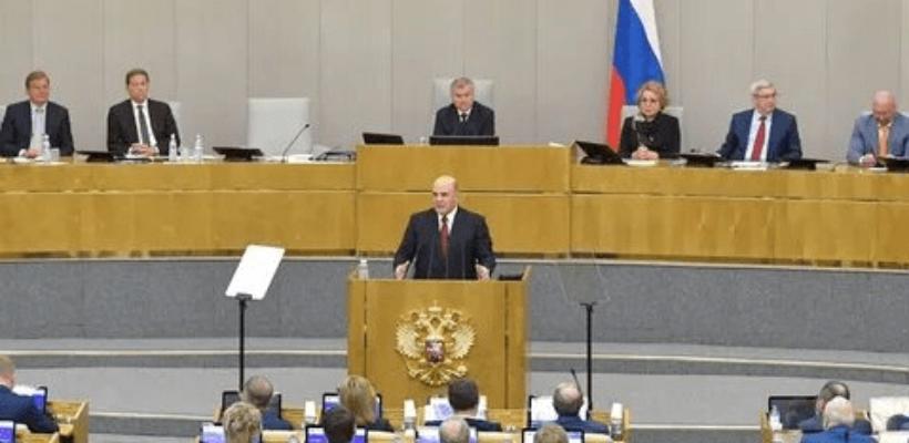 Юрий Афонин на отчёте правительства в Госдуме: «Будущее определяется темпами научно-технического прогресса»