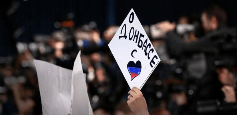 Кремль исключил поглощение Донбасса Россией