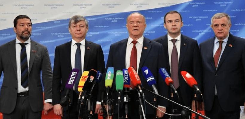 Г.А. Зюганов: Главная задача правительства - изменение финансово-экономического курса