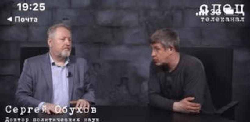 Сергей Обухов - телеканалу «Спец»: Граждане имеют право на мирный протест!