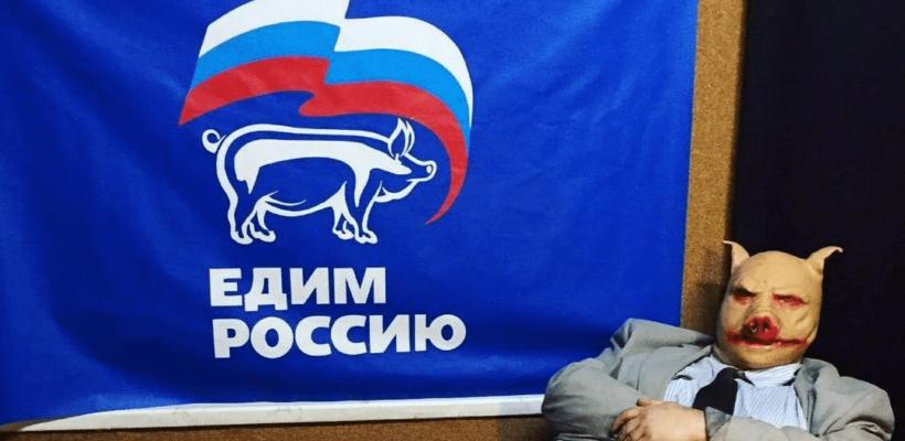 Доходы «Единой России» превысили доходы остальных парламентских партий в 3 раза