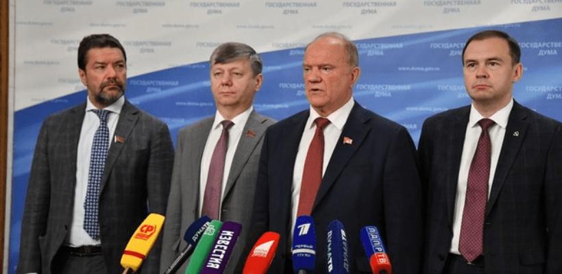 Геннадий Зюганов: «Наступает эпоха всеобщего прозрения»