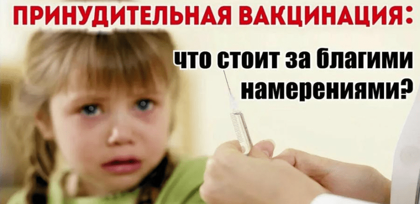 Ольга Алимова: «Люди боятся, что без прививки их уволят или лишат льгот»