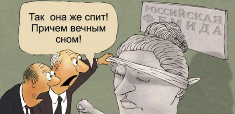 """Газета """"Правда"""". Ставка на расправу"""