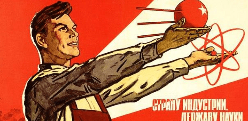 РУСО. В чем «секрет» советского экономического чуда?