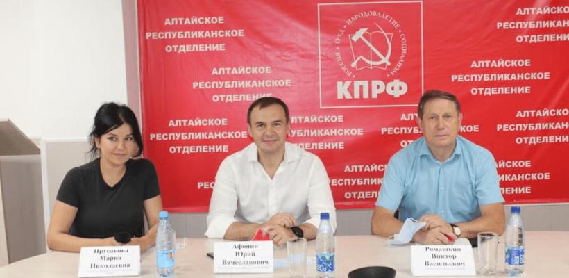 Юрий Афонин: На выборах будут бороться две силы – КПРФ и «Единая Россия»