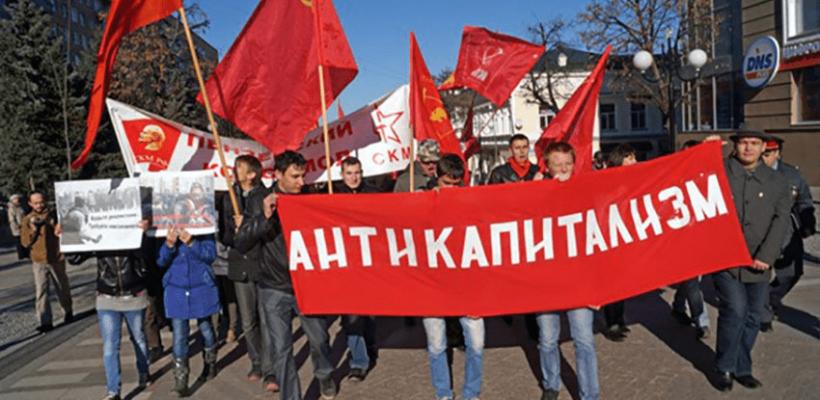 КПРФ требует установить контроль над ценами и повысить уровень социальной поддержки народа