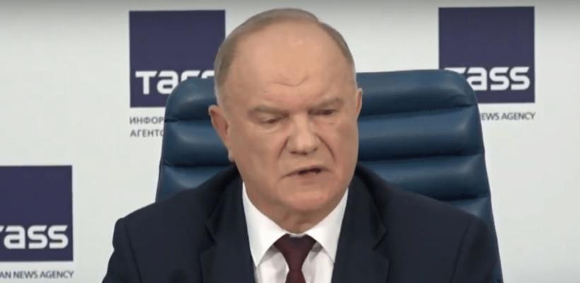 Геннадий Зюганов заявил, что в стране происходит «фашитизация»