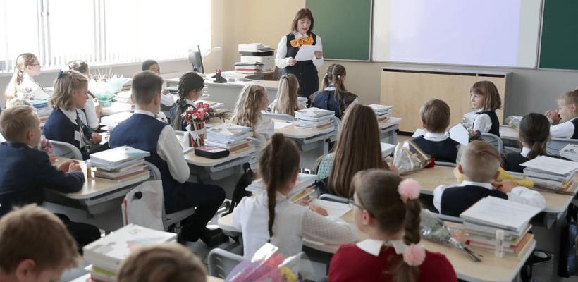 Более 70% российских учителей назвали систему школьного образования устаревшей