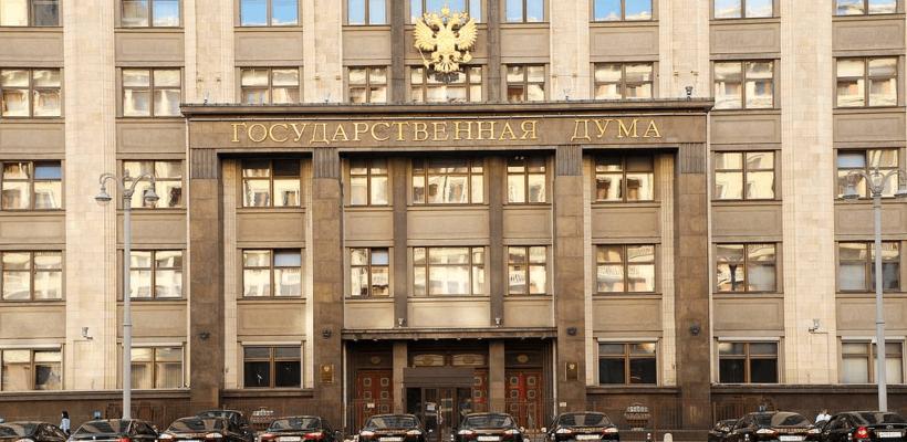 Верховный суд отказался принять иск КПРФ о снятии «Единой России» с выборов за подкуп избирателей