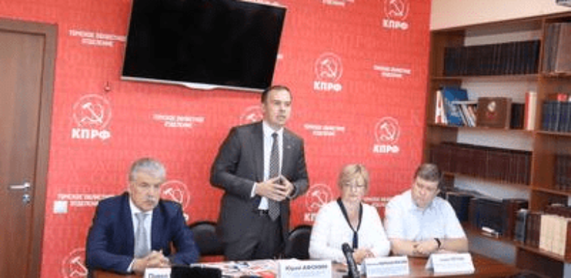 Юрий Афонин: При честном подсчете голосов «красным поясом» станет вся Россия