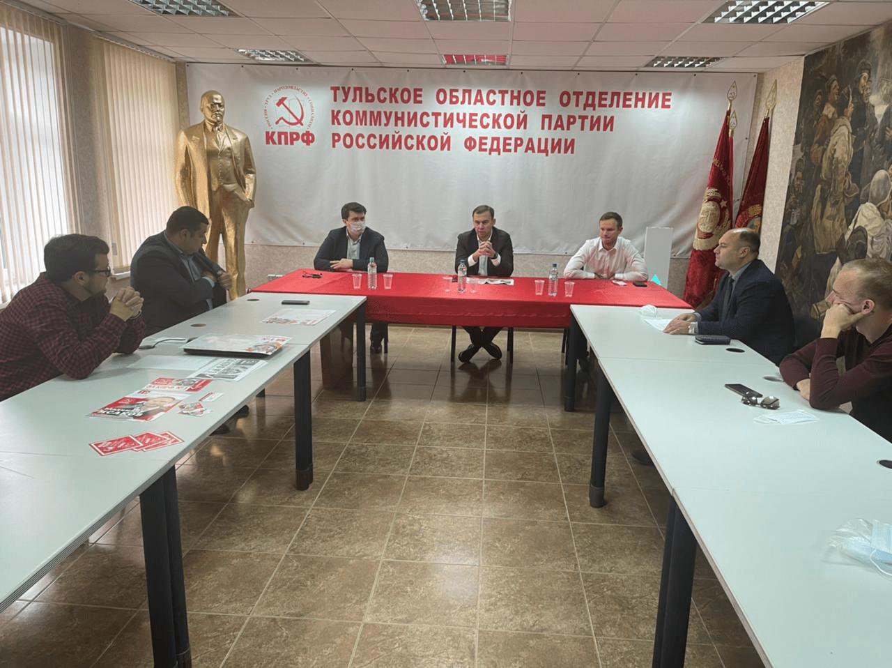 Ю.В. Афонин провёл в Туле совещание с представителями Тульского, Калужского и Рязанского областных отделений КПРФ