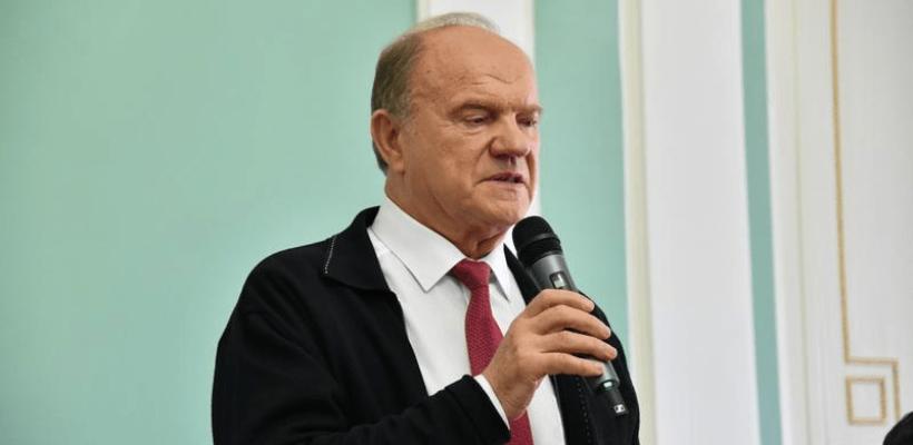 Геннадий Зюганов: Молодое поколение не отравлено антисоветизмом