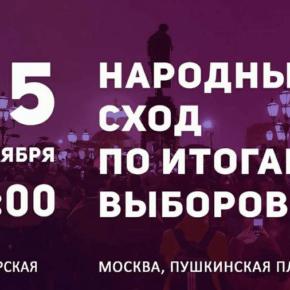 Долой власть капитала! Заявление Московского городского Комитета КПРФ