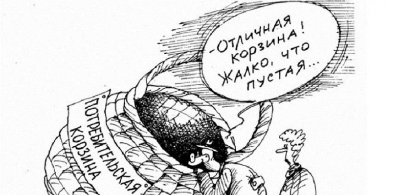 "Газета ""Правда"". У кого щи не густы, а у кого — жемчуг мелок"