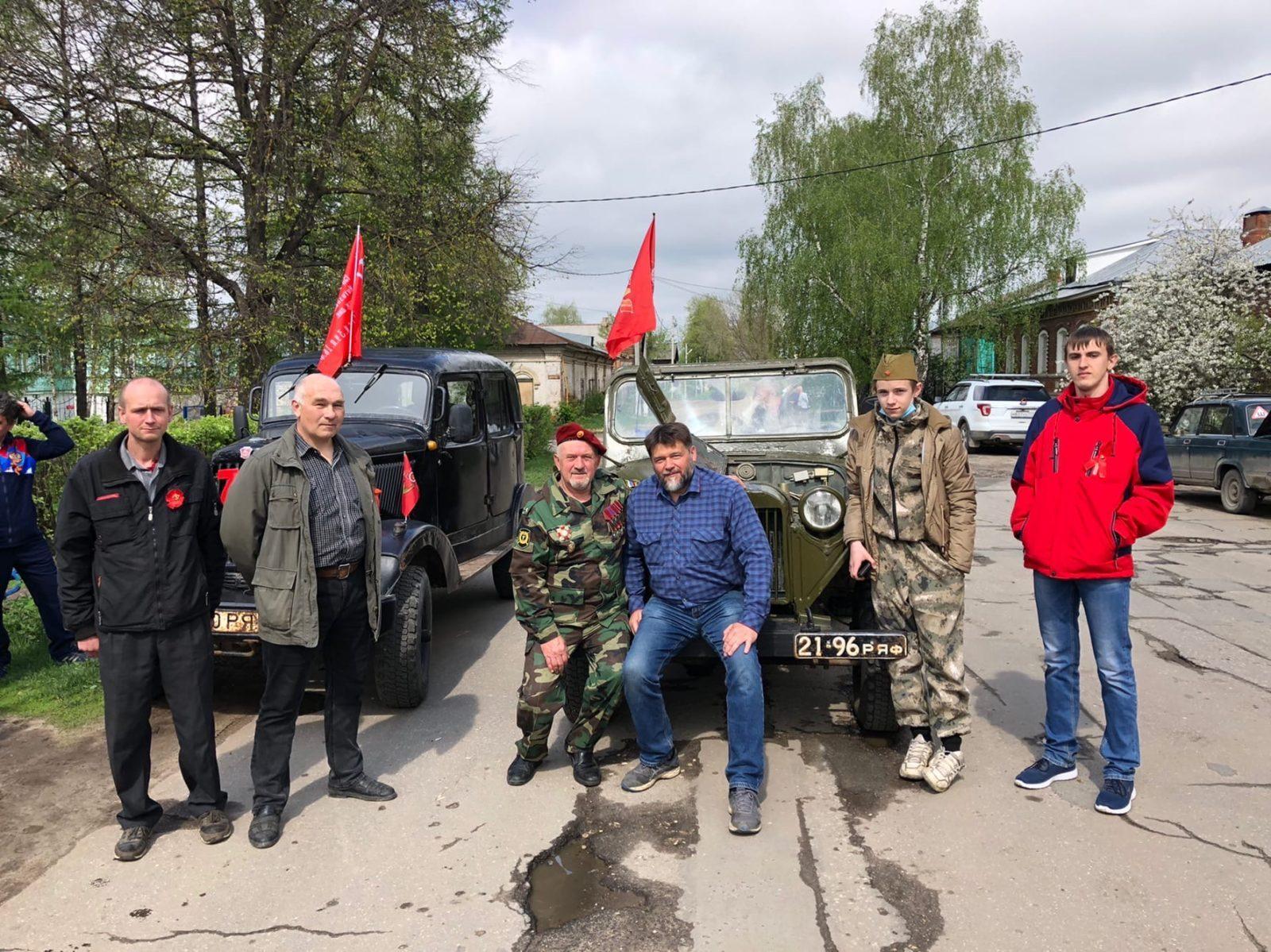 Коммунисты Касимова отметили годовщину Победы