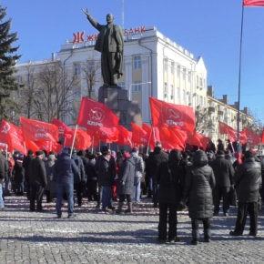 Репортаж с митинга в Рязани, прошедшего 2 марта на площади Ленина