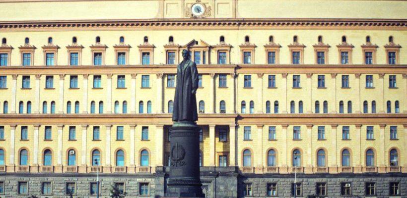 Вернуть памятник Ф.Э. Дзержинскому на законное место! Обращение Московского городского комитета КПРФ к жителям Москвы