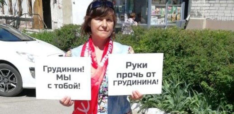 «Руки прочь от Грудинина!». Спасские коммунисты провели пикеты в поддержку Грудинина