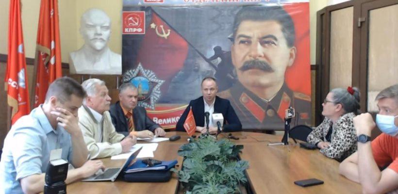 Иркутские коммунисты пообещали выдвинуть на выборах губернатора сильного кандидата