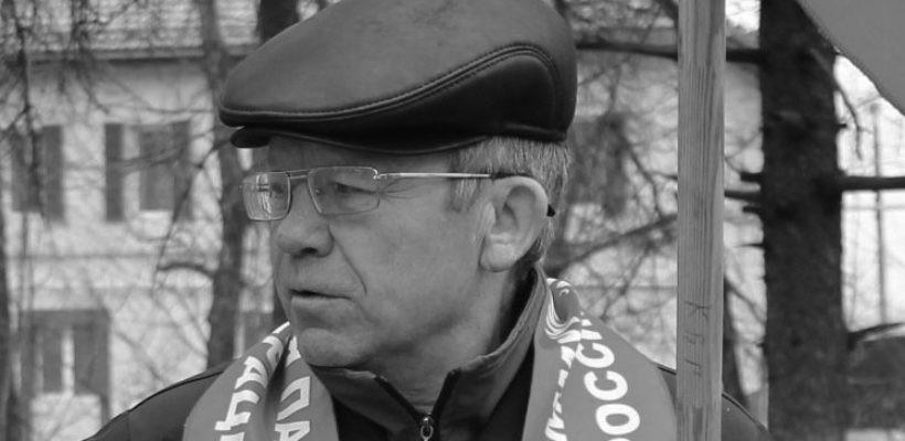 Памяти товарища. Скончался первый секретарь Пронского РК КПРФ – Кузьмин Сергей Николаевич
