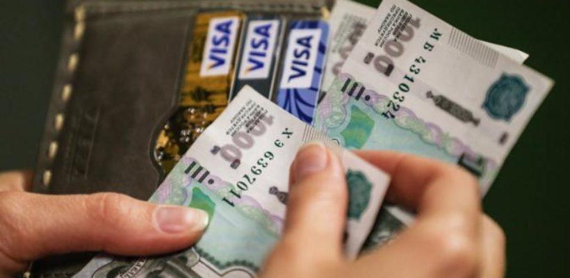 Финансовая «подушка безопасности» большинству россиян недоступна