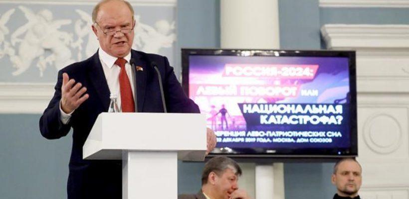 Геннадий Зюганов: Я не исключаю досрочных президентских выборов