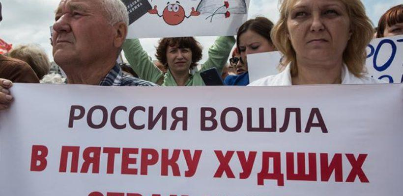 Пенсионная реформа-2019: До россиян дошло, что их облапошили