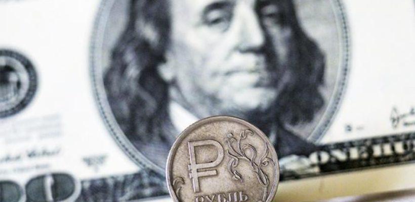 Курс доллара-2020: Последний скачок рубля перед крахом