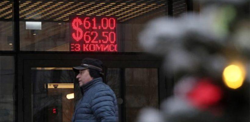 То ли рубль растет, то ли все мы падаем?