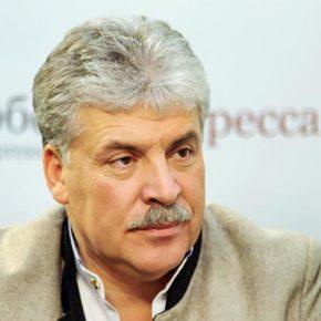 Грудинин: Хоть 10 премьеров отправь в отставку, нацпроекты Путина ничего не изменят