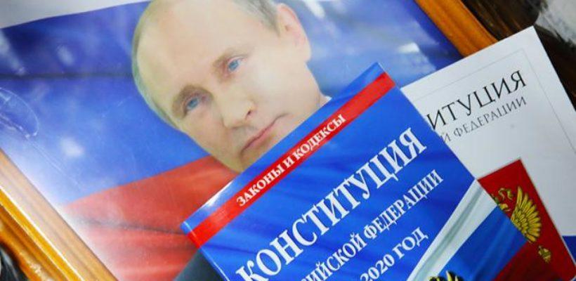 Россия готова менять Конституцию, а Кремль испугался