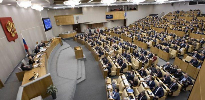 Конституционная реформа: Власть будет бороться против новых поправок от КПРФ